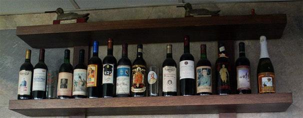 Bar Faro Santander