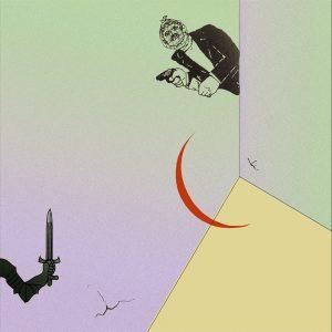 Vulk LP (2017)