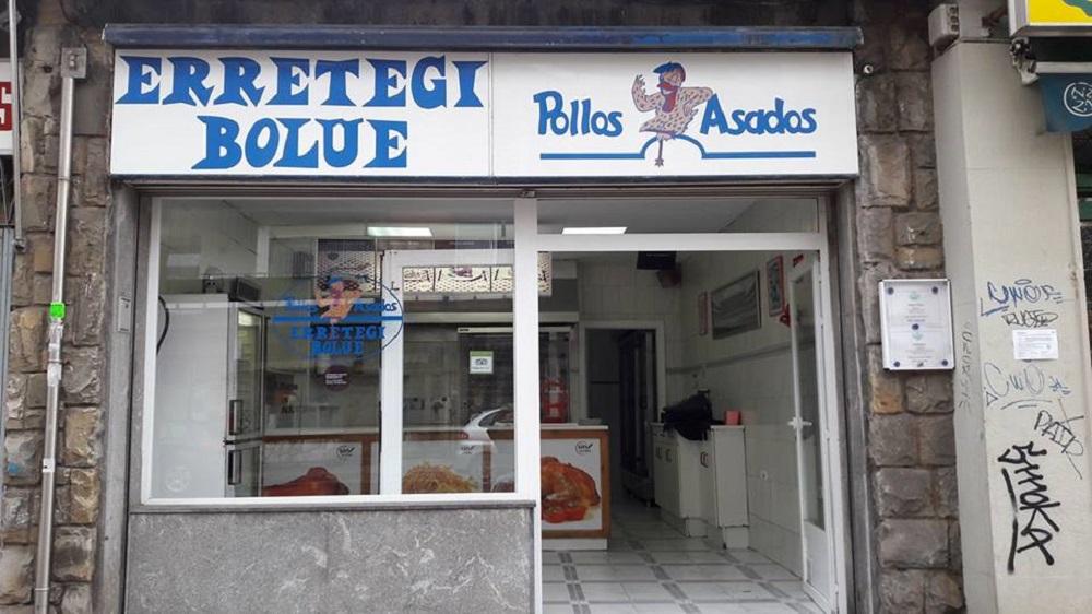 Erretegi Bolue (Getxo)
