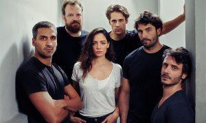 """Elenco de la obra de teatro """"Jauría"""""""